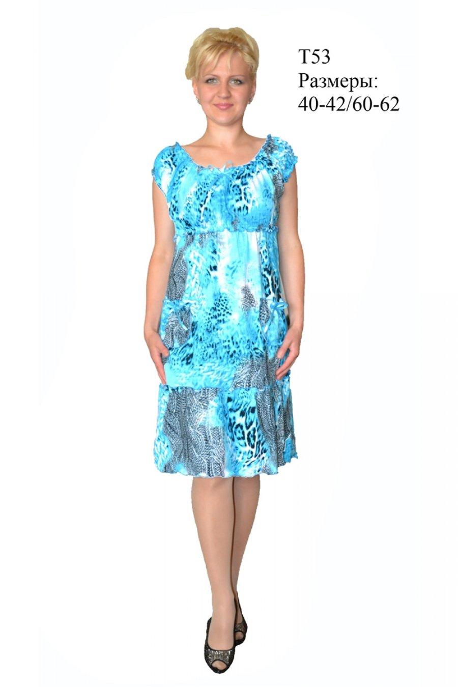 Увеличить - П53 платье